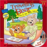 Traveling Bear Goes to the Math Tutor Vol 11 DVD