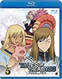 Tales of The Abyss Vol.5 [Blu-ray]
