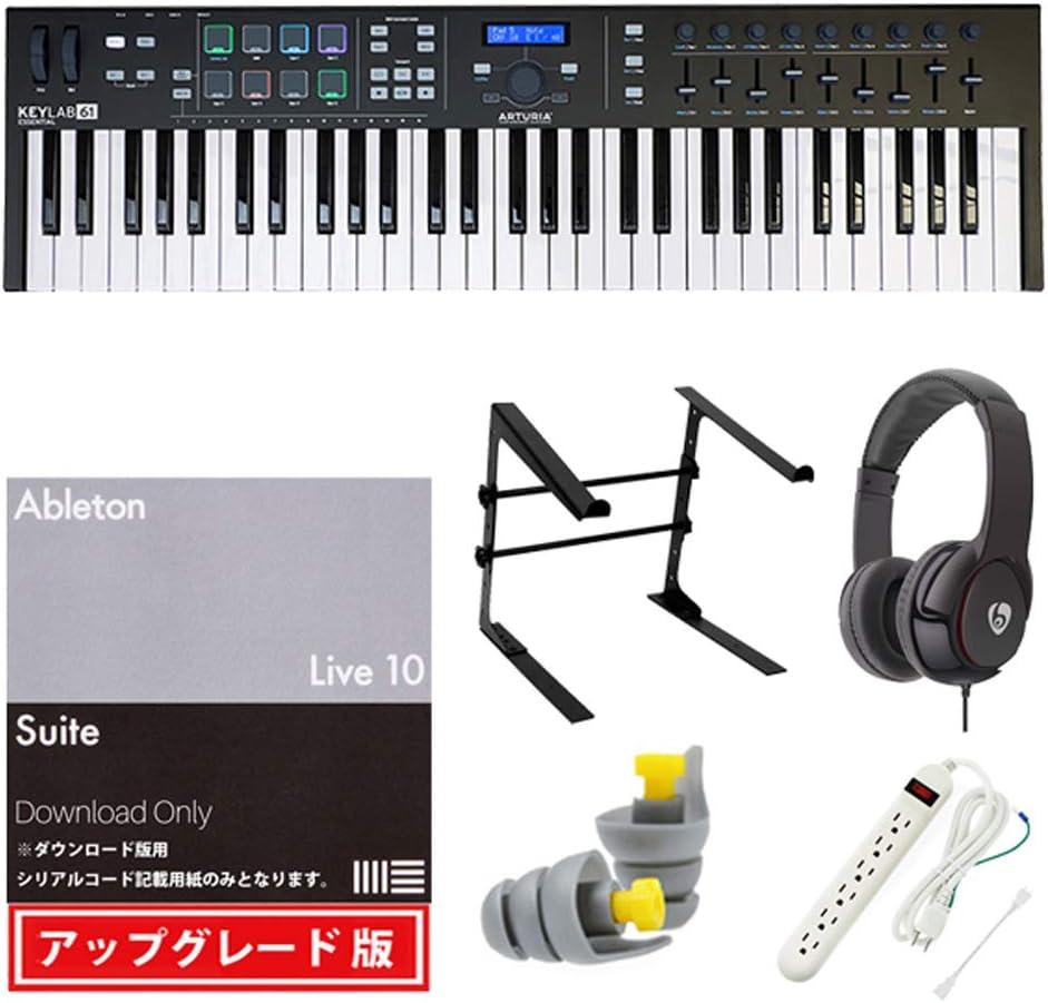 Arturia(アートリア) / KeyLab Essential 61 (Black) / Ableton Live 10 Suite UPG セット