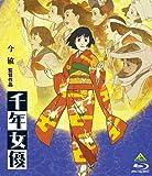 Actress thousand years[sennen joyuu] [Blu-ray]