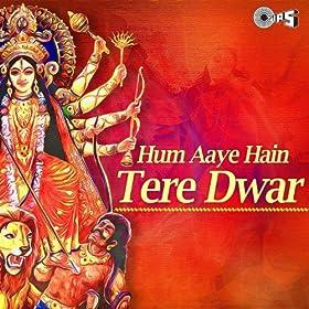 Amazon.com: Sheranwali Ke Ghar Chal: Sonu Nigam and Durga Natraj: MP3