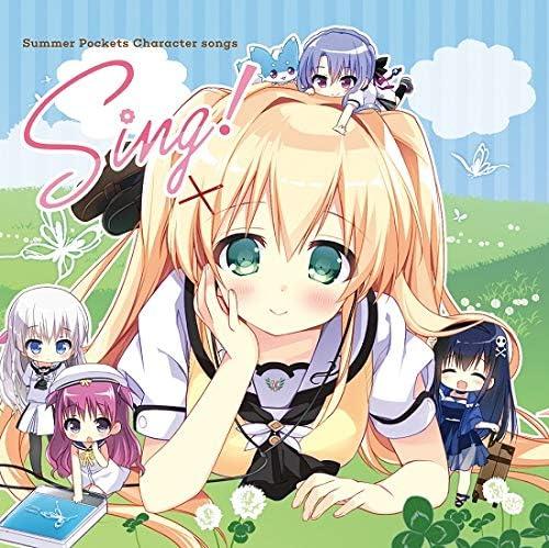 Summer Pockets キャラクターソング『Sing!』