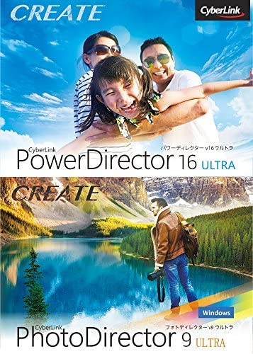 PowerDirector 16 Ultra & PhotoDirector 9 Ultra ダウンロード版