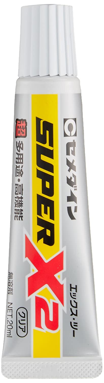 セメダイン 超多用途 接着剤 スーパーX2 速硬化タイプ クリア 20ml AX-067