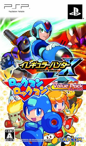 Irregular Hunter X + Rockman Rockman (Value Pack) [Japan Import]