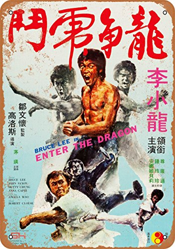 (Wall-Color 7 x 10 Metal Sign - 1973 Bruce Lee Enter The Dragon - Vintage Look)