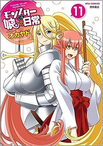 モンスター娘のいる日常 第01-11巻 [Monster Musume no Iru Nichijou vol 01-11]