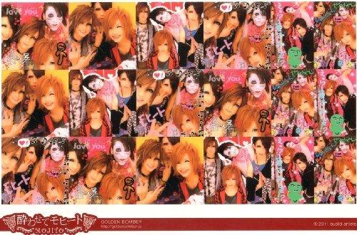 酔わせてモヒート 2011年 プリクラシール(2枚入り)の商品画像