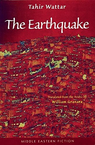 The Earthquake (Middle Eastern Fiction)