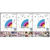 【早期購入特典あり】アメトーーク! DVD 40・41・42※3巻セット(オリジナル着せ替えジャケット付)