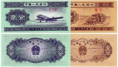 (CN 1953 AMAZON SPECIAL! 2 EARLY RED CHINA BILLS w MILITARY TRUCK & PLANE (ISSUED UNDER MAO) Gem Crisp Uncirculated)