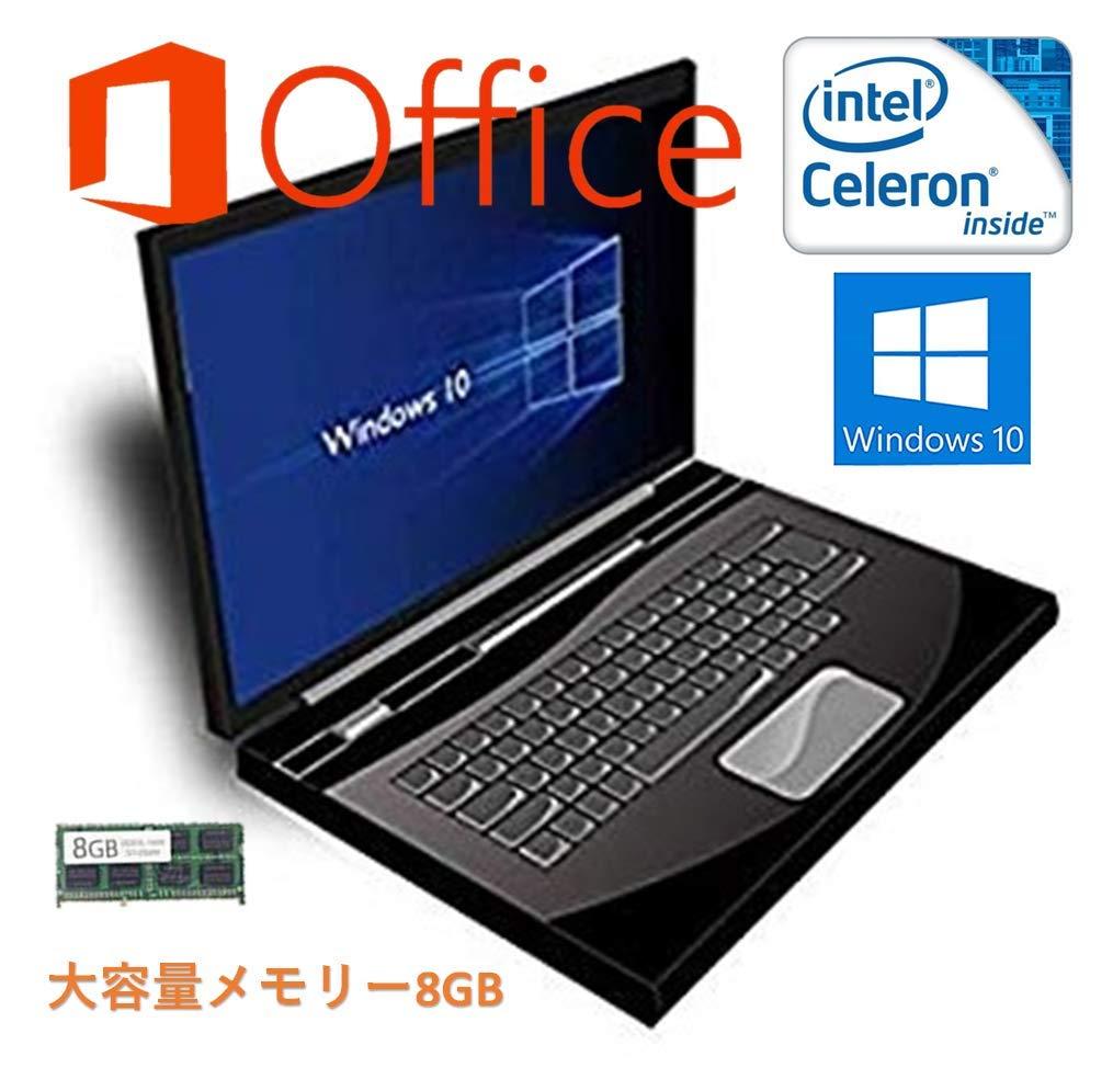 【Microsoft Office 2016搭載】【Windows10搭載】15インチ大画面/大容量メモリー8GB/新品SSD120GB/DVDドライブ/無線LAN搭載/中古ノートパソコン B07NJ8LWD1 SSD:新品480GB  SSD:新品480GB, 株式会社ミヤタコーポレーション c9fbbf89