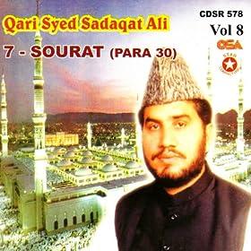 Surah Rehman Qari Syed Sadaqat Ali Video Dailymotion