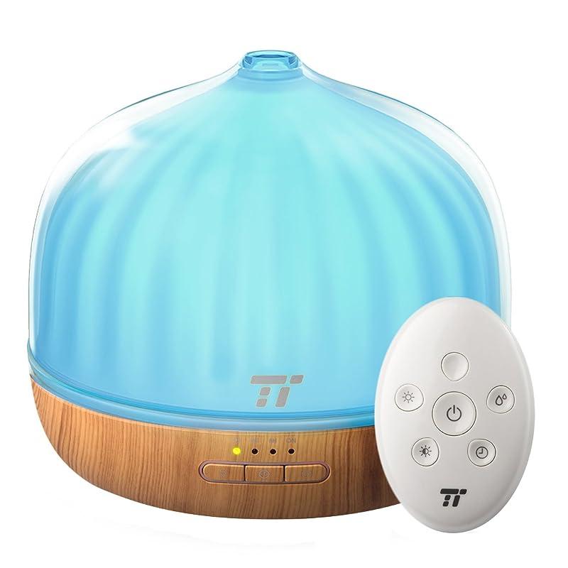 Diffusore Oli Essenziali ad ultrasuoni con telecomando e luci led