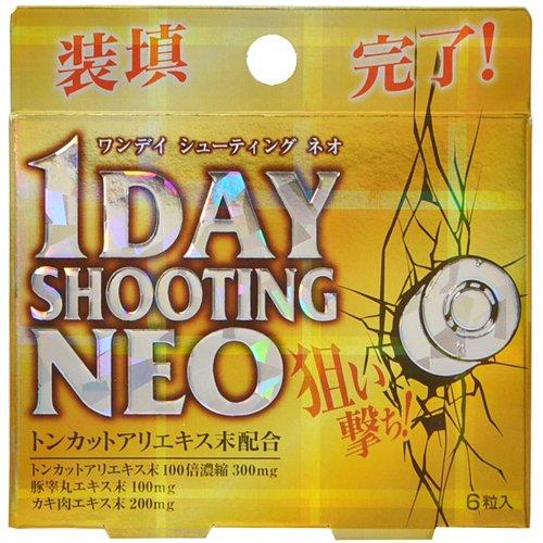 阪本漢法製薬 1DAYシューティングネオ3個セット 6粒x3セット (ボール) B00TSCAAS8