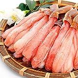 ズワイガニ ポーション 生 1kg お刺身でも食べられる 太棒 30から40本入