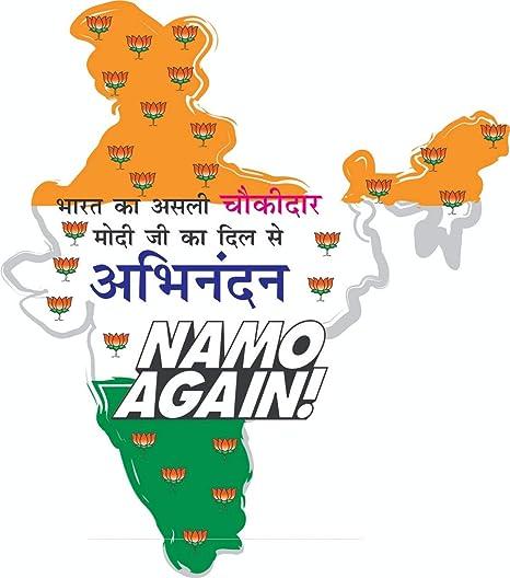 Just rider Namo Again Narendra Modi Car Sticker (abinandan