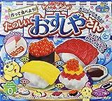 KRACIE POPIN' COOKIN' Happy Kitchen Making Kit (Sushi)