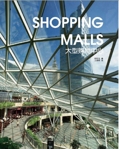 Shopping Malls English/Chinese - Salt Lake City Shopping Malls