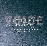 Voice-Inochi Naki Mono No Koe by Original Soundtrack