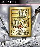 真・三國無双6 猛将伝(通常版)