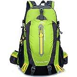 TOPQYQ 40L登山リュックサック 防水 軽量 耐久性 旅行 アウトドア 登山用パック ザック