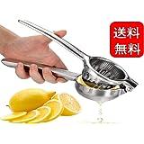 Bravebird レモン絞り フルーツ絞り器 Big サイズ 4日以内にすぐ届く ハンドジューサー 果汁 絞り器 レモンしぼり 手動式 フルーツしぼり ミニレモンプレス ステンレス製 手動ジューサー