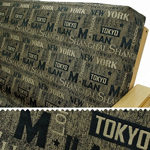 Municipal Sepia Futon Cover Queen 100 SlipcoverShop