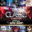 DISNEY ON CLASSIC -MAHO NO YORU NO ONGAKKAI 10TH ANNIVERSARY LIVE BEST SPECIAL EDITION(2CD)