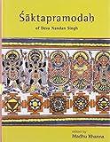img - for Saktapramodah of Deva Nandan Singh book / textbook / text book