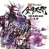 Seikima-Ii - Zoku.Zenseki Shikei Live Black Mass Osaka (2CDS) [Japan CD] BVCL-740