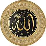 Stunning Gold Acrylic 16.5-inch Large Allah Decorative Display Plate With Stand - Islamic Decoration
