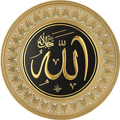 Stunning Gold Acrylic 16.5-inch Large Allah Decorative Display Plate With Stand - Islamic Decoration by Güneshediyelik