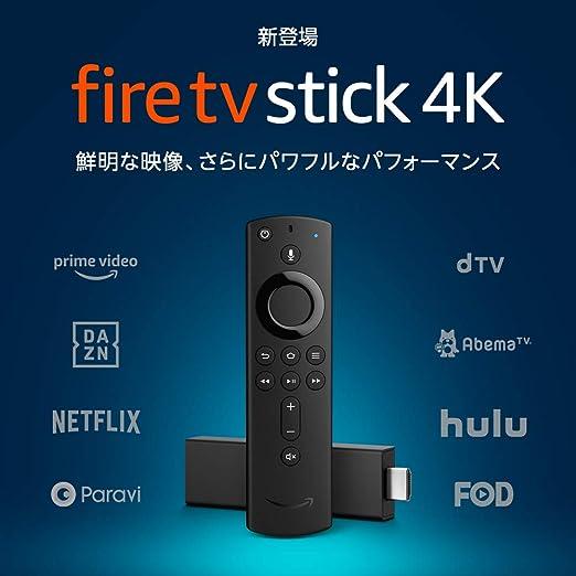 Fire TV Stick 4K - Alexa対応音声認識リモコン付属