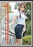 働くオンナ 2 20 [DVD]