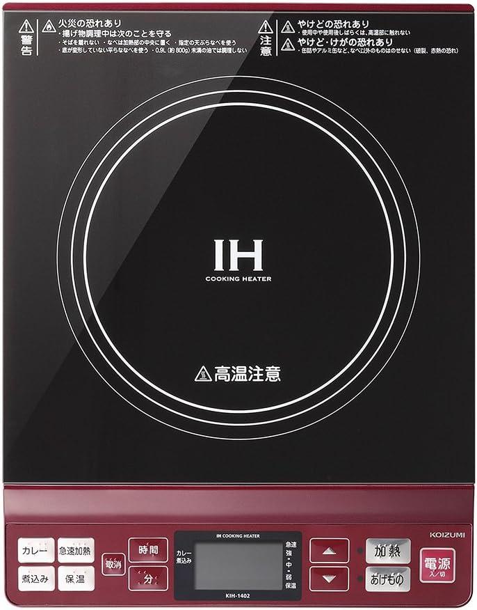 コイズミ IHクッキングヒーター KIH-1402