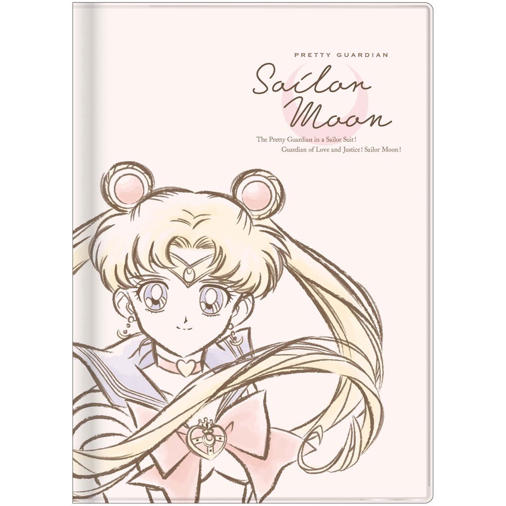 Star Stationery Sailor Moon Schedule Planner Diary 2019 B6 Monthly S2946548 2018 October Start