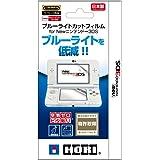 【New 3DS対応】ブルーライトカット フィルム for NEW ニンテンドー3DS