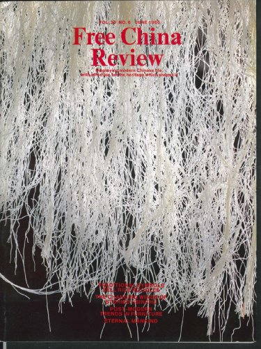 FREE CHINA REVIEW Rice Noodles Hsinchu Post-Modern Furniture 6 1986 - Furniture Rice