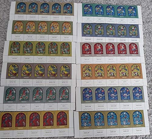 Israel Stamps 1973 Chagall Windows Tab Strips of 5, MNH #509-520 -