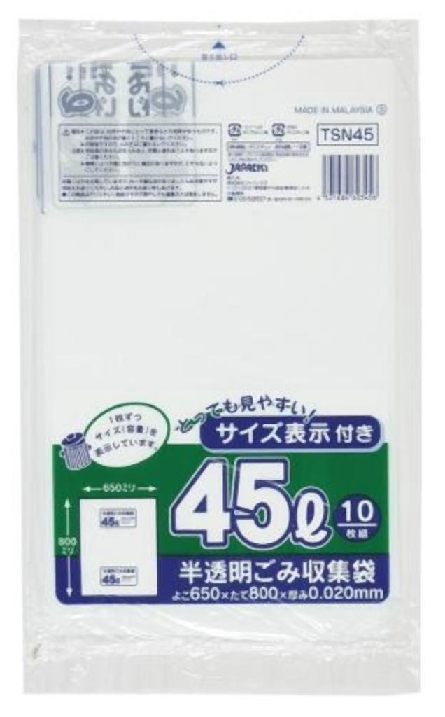 東京23区 容量表示入45L10枚入乳白 TSN45 【まとめ買い(60袋×5ケース)合計300袋セット】 38-499 B00PL9ESD0