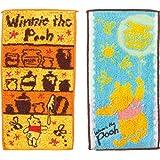 丸真 口袋毛巾 2条装 幼儿园 托儿所用 毛巾手帕 棉* ディズニー くまのプーさん 10×20cm 2075067200