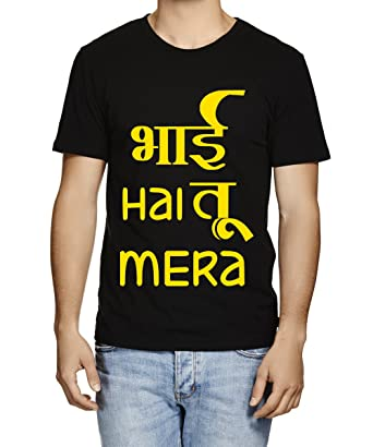 901258465 Caseria Men s Cotton Graphic Printed Half Sleeve T-Shirt - Bhai Hai Tu Mera  (