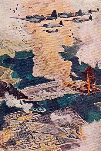 1942 WW2 WWii Japan Japanese Aircraft Battleship Bombing Pearl Harbor Flag Propaganda Postcard 01208