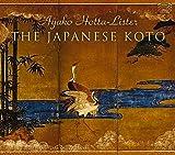 Japanese Koto by Ayako Hotta-Lister