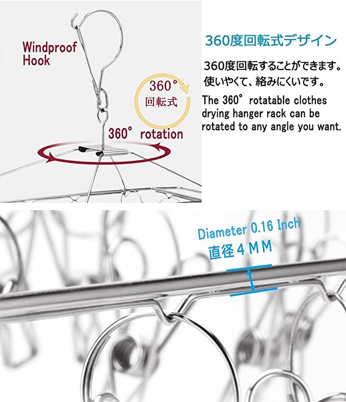 Details about  /Queen Dri-Rite Sock Dryer Hanger Stretcher Metal  Size 12