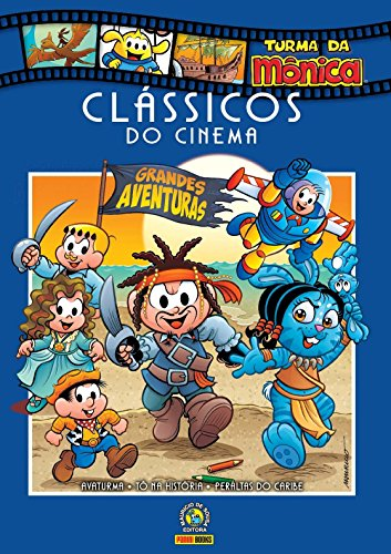 Clássicos do Cinema. Grandes Aventuras