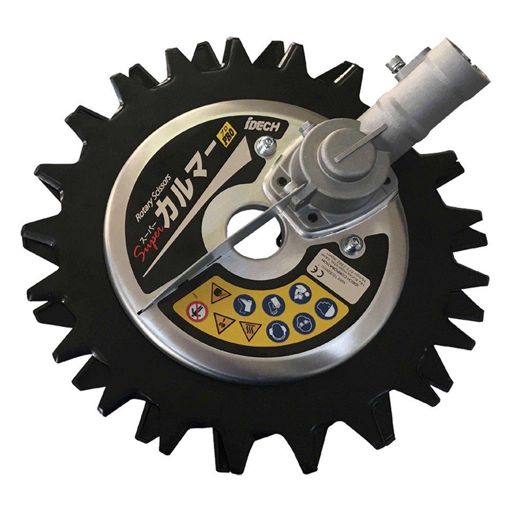 アイデック スーパーカルマーPRO (ワイド刃仕様 φ280mm) ASK-V28 B06W9HTGB6