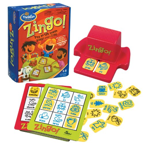 ThinkFun Hebrew Zingo! (Thinkfun Zingo)