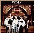Paradise <初回限定盤B>[CD+DVD]